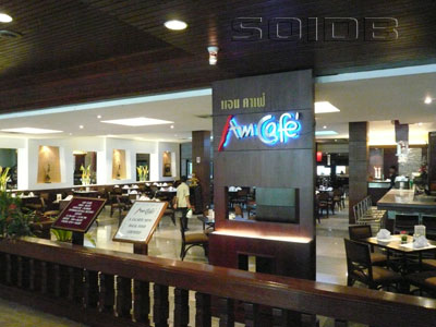 A photo of Am Cafe