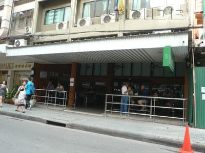 A photo of Dynasty Inn