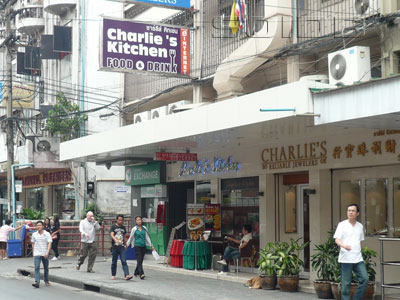 A photo of Charlie's Kitchen