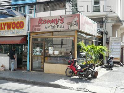 ロニーズ・ニューヨーク・ピザの写真