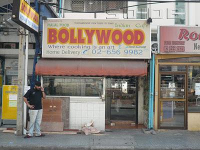 ボリウッド・レストランの写真