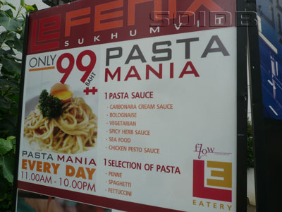 A photo of L3 Eatery