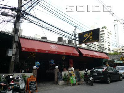 ソイ8・パブ&レストランの写真