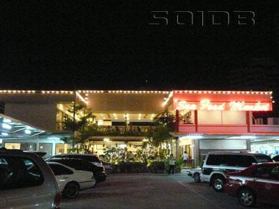 コスモ・タイ・レストランの写真