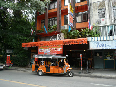 Bharani Cuisine - Sukhumvit Soi 23