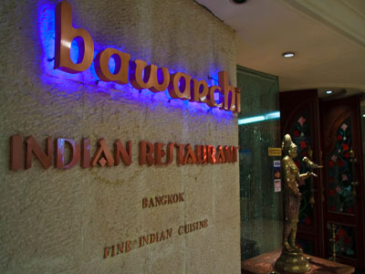 A photo of Bawarchi Indian Restaurant - President Tower