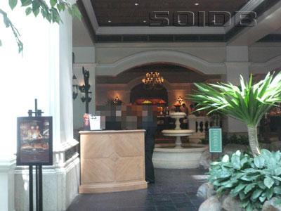 A photo of The Dining Room - Grand Hyatt Erawan