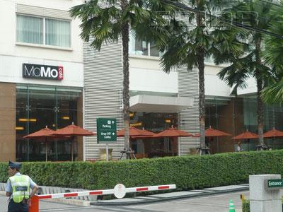 モモ・カフェ - コートヤード・バンコクの写真
