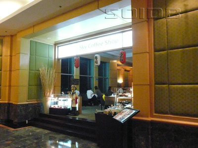A photo of Sky Coffee Shop - Baiyoke Sky Hotel