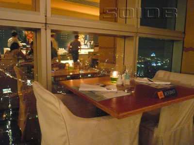 A photo of Bangkok Sky Restaurant