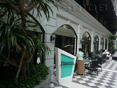 プリマベーラ・レストランの写真