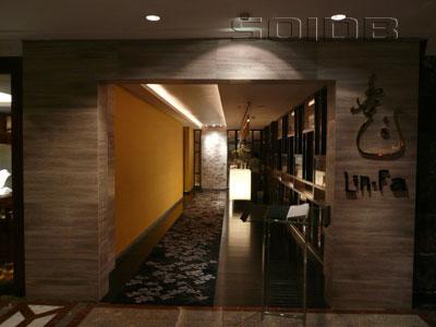 リンファ・チャイニーズ・レストランの写真