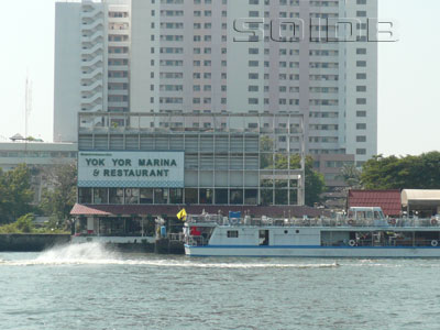 A photo of Yok Yor Marina & Restaurant