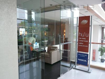 A photo of Hu'u Restaurant