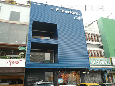 A photo of +Freedom Cafe
