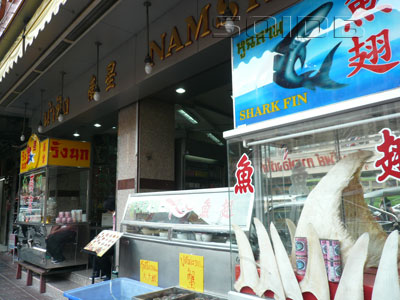 Nam Sing Restaurant 1 - Chinatown