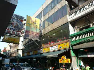 Nam Sing Restaurant 2 - Chinatown