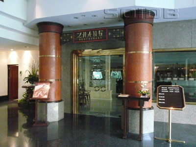 A photo of Zhang Restaurant