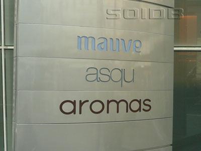 アロマの写真