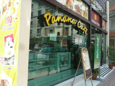 パナナ・カフェの写真