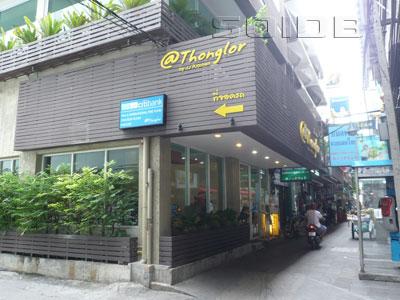 ภาพของ ร้านอาหาร แอททองหล่อ