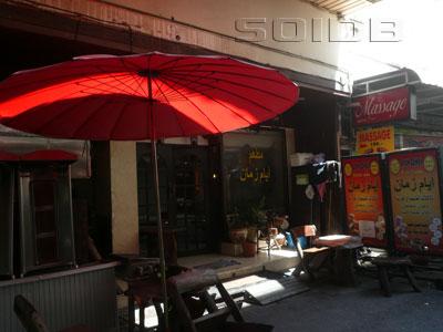 A photo of Restaurant Ayam Zaman