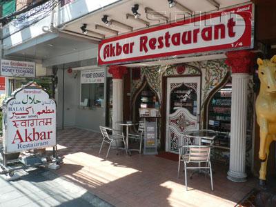 A photo of Akbar Restaurant