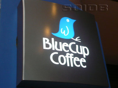 A photo of BlueCup Coffee - Sindhorn Building