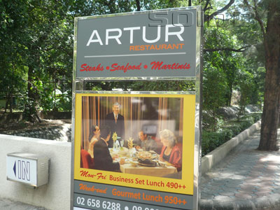 A photo of Artur Restaurant