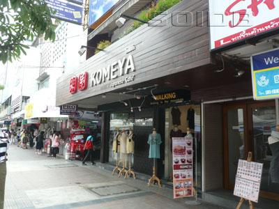 A photo of Komeya Japanese Cafe