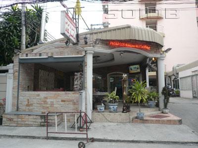 ภาพของ ร้านอาหารอินเดีย พาซาร์ การ์ด