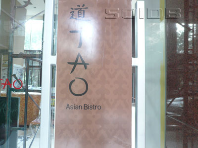 A photo of Tao Asian Bistro