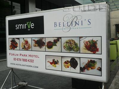 ベリーニ・レストランの写真