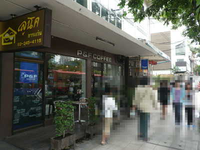 Pf Coffee Thailand