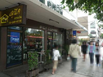 Pf Coffee Thailand