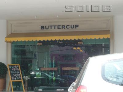 カフェ・ザ・バターカップの写真