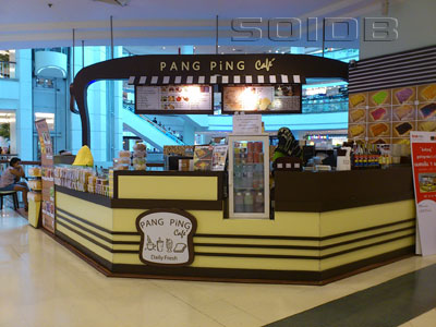 Pang Ping Cafe - Central Pinklao