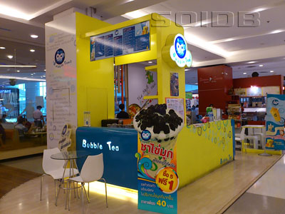 Bubble Tea - Central Pinklao