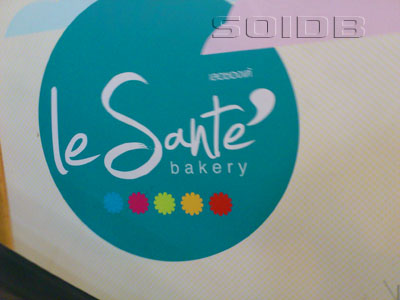 Le Sante Bakery - Central Rama 2