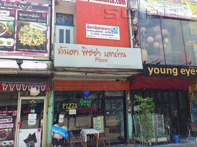 A photo of Pizza Lanta - Phahon Yothin