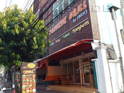 A photo of BKK Grill - Rangnam