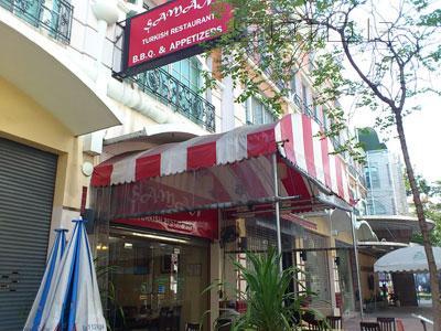 サマン・ターキッシュ・レストラン - サンスクエアの写真