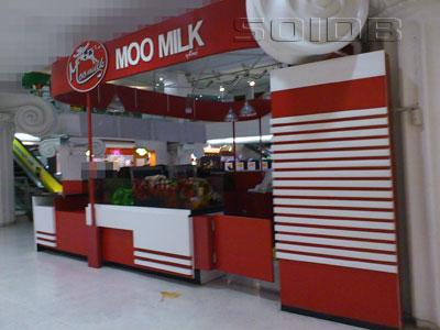 ムー・ミルク - アマリン・プラザの写真