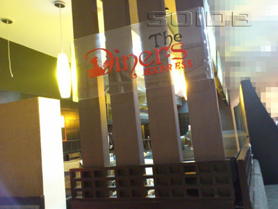 The Diners Express - Avenue Chaengwattana