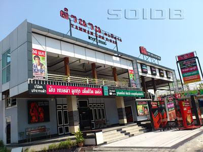 タムナン・コン・イサン - バンコクの写真