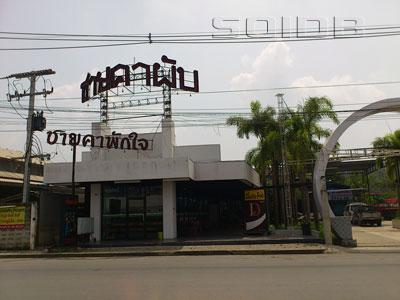 A photo of Chaika Pub