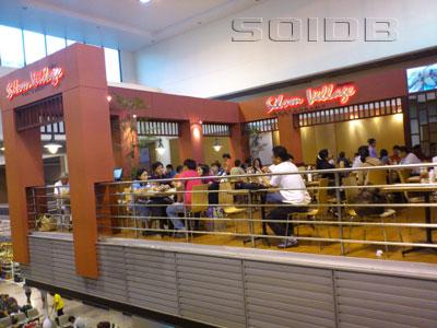 ภาพของ ร้านอาหาร สีลม วิลเลจ - ท่าอากาศยานดอนเมือง (2)