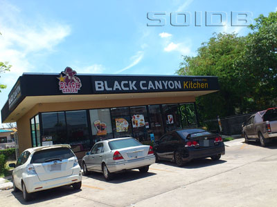 A photo of Black Canyon Kitchen - Caltex Ratchada Soi 60