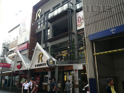 A photo of R Burger - Siam Square