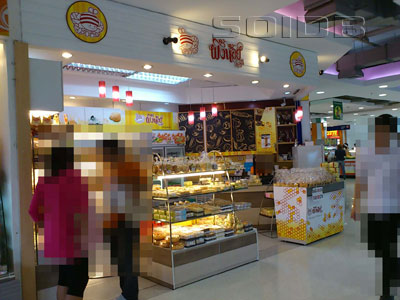 A photo of Phungnoi Bakery - Tesco Lotus Navanakorn